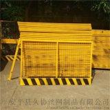 基坑防護欄杆 坑口防護柵欄 黃黑隔離網