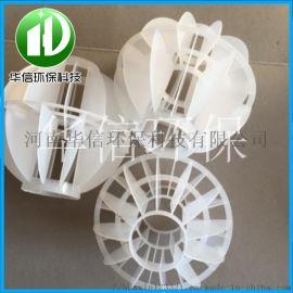 阻燃多面空心球填料环保球污水处理过滤球废气塔填料