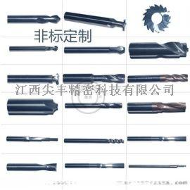 亚克力、PVC材质雕刻、切削非标刀具
