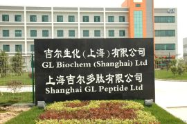 厂家直销172611-73-3上海吉尔生化