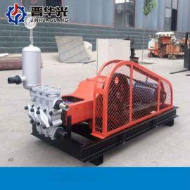 甘肃注浆泵BW50/3泥浆泵双桶双层搅拌机