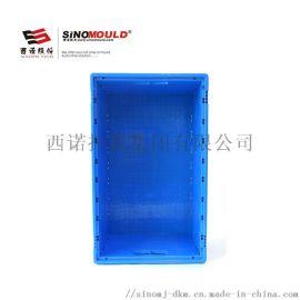 折叠箱子塑料箱盒加厚长方形带有盖周转箱储物箱整理箱物流收纳箱