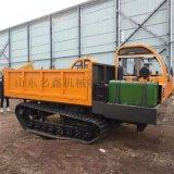 廠家直銷混凝土運輸履帶車 果園農用履帶拖拉機