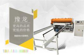 青海果洛数控钢筋网排焊机厂家价格