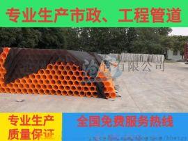 MPP电力电缆保护管200,MPP管生产厂家