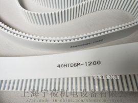 印花机印刷机械 上海同步带