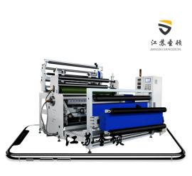 浙江热熔胶复合机涂布机无纺布防水透气膜复合机