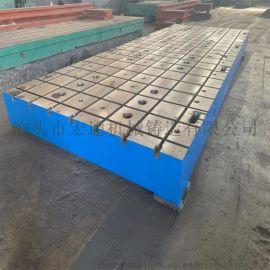 铸铁平板工作台 试验铁地板厂家铸造平台