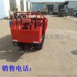 山地泥泞路履带运输车 农用大棚果园自卸式搬运车
