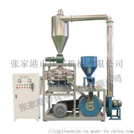 张家港市佳诺机械-PE塑料滚塑(专用)磨粉机