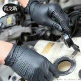 黑色手套丁腈手套染髮手套修車手套防護手套