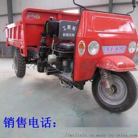 工地农用柴油三轮车 农用自卸爬坡载重王柴油三轮车