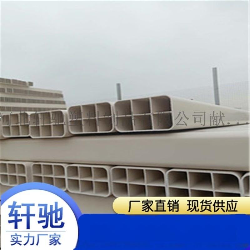 河南新乡PVC六孔格栅管生产厂家