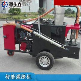 牵引式灌缝机-广东惠州市100L智能恒温补缝机