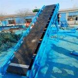 熱銷1.2米帶寬槽鋼框架V型託輥皮帶輸送機Lj8