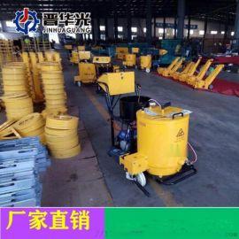 重庆大足县制造商沥青路面灌缝机太阳能加热灌缝机