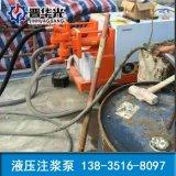 山東水泥高壓注漿機水泥誰玻璃雙液注漿泵晉工