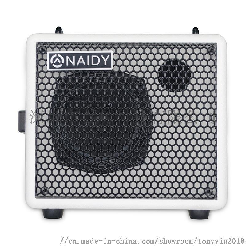 NAIDY ND-20電吉他音箱