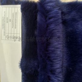 藏青短毛,针织,毛绒布面料,假毛,源头供应商