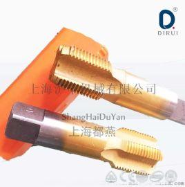 上海 钢筋套筒攻丝机 丝锥 镀钛直螺纹丝锥