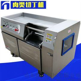 现货供应液压全自动肉类切丁机