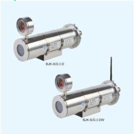 BJK-SGIID隔爆型防爆攝像儀無線