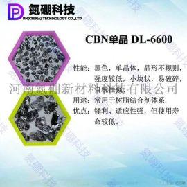 氮硼科技DL-6600自锐性强的CBN单晶