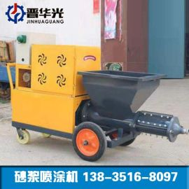 上海双缸柱塞式砂浆喷涂机水泥砂浆喷涂机