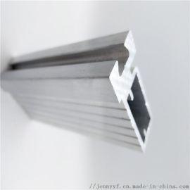 太阳能铝合金边框 太阳能边框型材