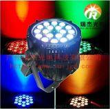 18颗9W3合1 RGBLED 户外防水帕灯 LED舞台灯光 LED帕灯 染色灯 面光灯