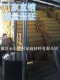 厂家低价批发岩棉保温管生产厂家,岩棉管价格,岩棉保温管壳,离心玻璃棉保温管