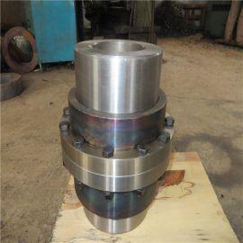 齿式联轴器 鼓形齿式联轴器厂家巨德传动制造