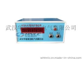 SZW-8数字毫秒表
