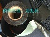 管道防腐系统聚丙烯防腐胶带专业生产厂家