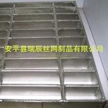 瑞辰丝网专业生产不锈钢钢格板 诚信品质,    !