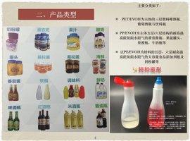 200ml500ml800ml圆瓶扁瓶方瓶异形瓶广口瓶饮料瓶可乐瓶塑料瓶