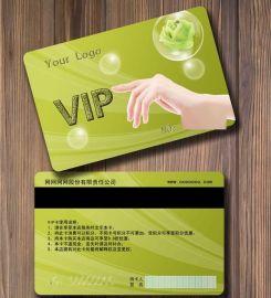 會員卡,西安會員卡製作,西安VIP貴賓卡定製印刷廠