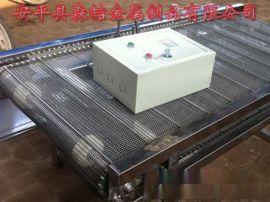 【森喆】SZ-01食品烘干线 生产加工包装输送设备 链条网带 大滚珠输送带 螺旋网带输送机
