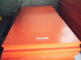 聚乙烯复合材料铺路垫板 地面铺路板