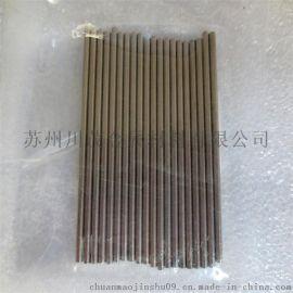 专业生产销售W1纯钨棒 耐磨纯钨棒 灯具用钨丝 导电纯钨板W2 用途广 品质保证