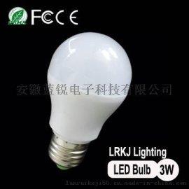 专业LED球泡灯安徽生产厂家,质保三年,出口60多个**