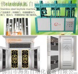 广东佛山海拓自动化不锈钢门锁孔YJ-3G液压组合冲床   门锁多功能冲床  不锈钢锁孔机 液压锁孔机厂家直销
