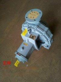 船用高压封水泵,船用消防泵,船用高压泵,消防泵