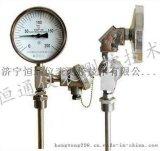 一体化双金属温度计厂家