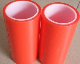 红皮透明双面胶, 红色双面胶
