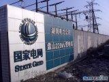 上海缘锦-电子围栏-电子围栏报警系统-电子围栏生产厂家