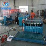 生产厂家工艺供应切缝一体机  印刷机 打包机  冷切机价格