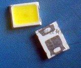 生產銷售超高亮貼片2835LED燈珠
