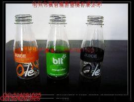 鲜榨果汁瓶 PET榨汁杯 透明塑料瓶