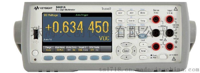 34461A數位萬用表,美國安捷倫34401A替代產品,高品質數位萬用表